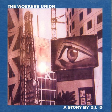 DJ D - The Workers Union: A Story By DJ D