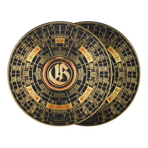 Glowtronics - Chinese Secret Non Glow Slipmat
