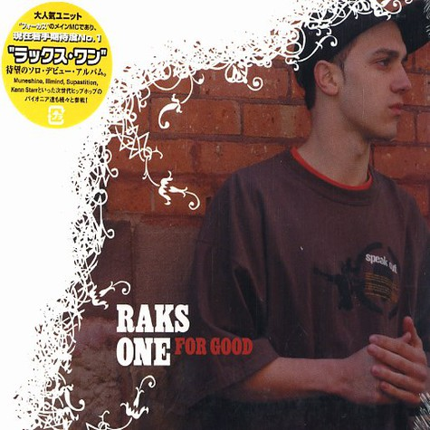 Raks One - For good