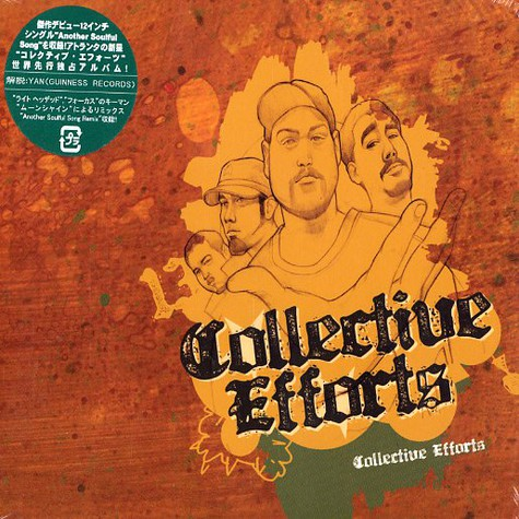 Collective Efforts - Collective Efforts