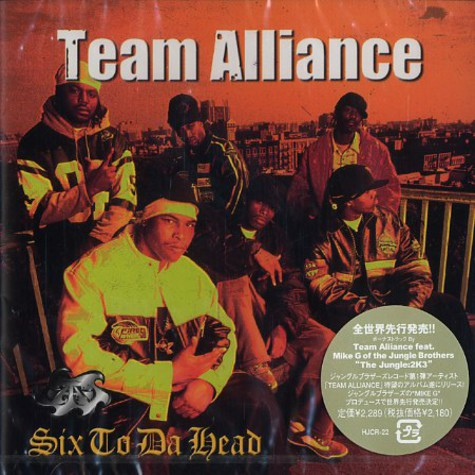Team Alliance - Six to da head