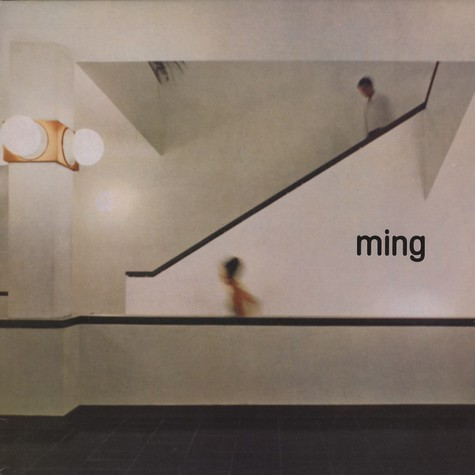 Ming - Interior escalator
