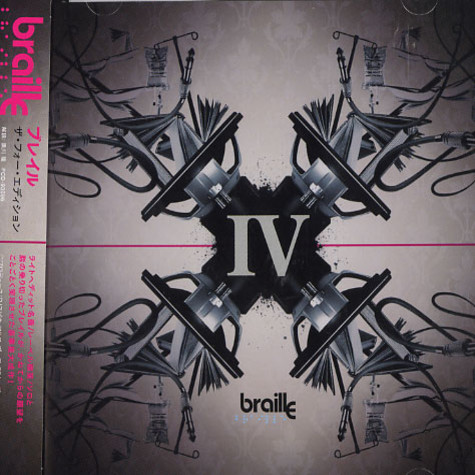 Braille of Lightheaded - The IV japanese edition
