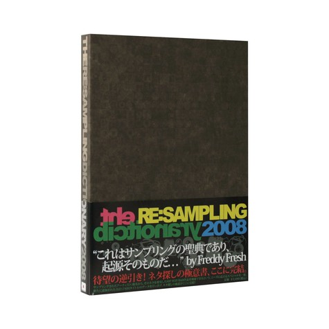 The Re:Sampling Dictionary - 2008