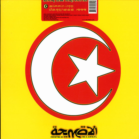 Armand Van Helden - Slippin into darkness 1999