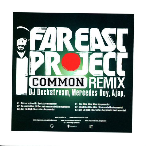 Far East Project - Common remixes