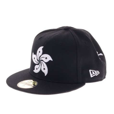 Dissizit! - HK All Day New Era Cap