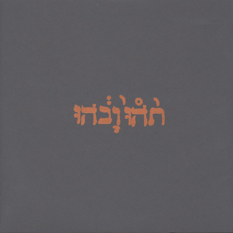 Godspeed You Black Emperor - Slow Riot For A New Zero Kanada