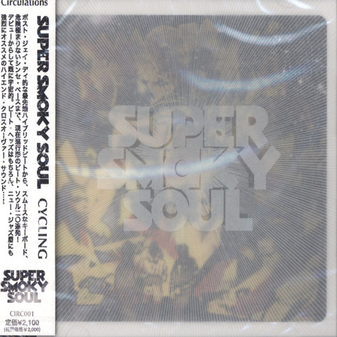 Super Smoky Soul - Cycling