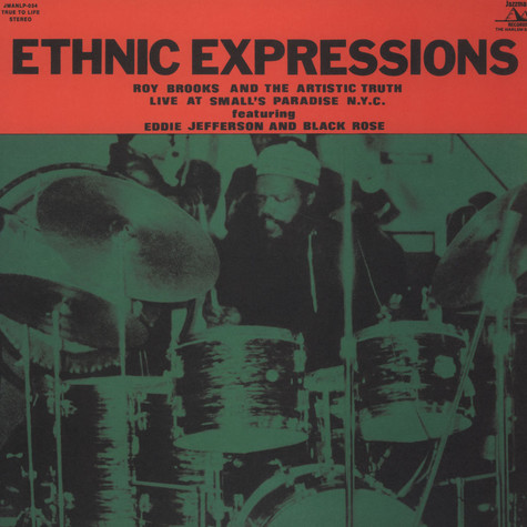 Roy Brooks & The Artistic Truth - Ethnic Expressions with Eddie Jefferson & Black Rose