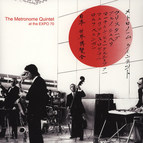 Metronome Quintet, The - At The Expo 70