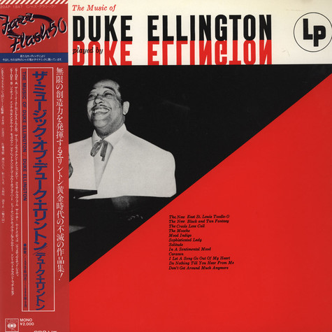 Duke Ellington - The Music Of Duke Ellington