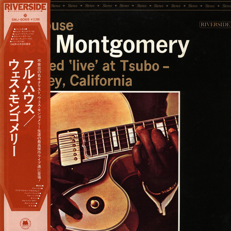 Wes Montgomery Quintet - Full House