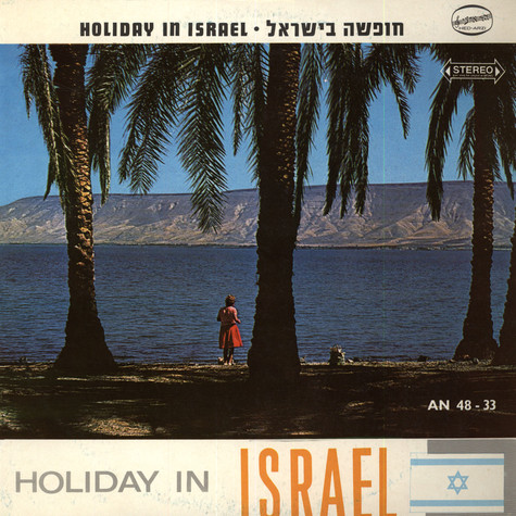 V.A. - Holiday In Israel