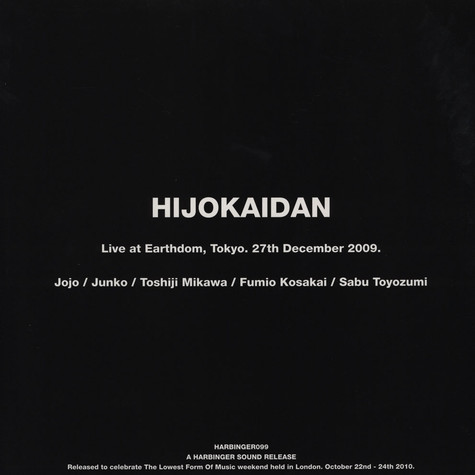 Airway / Hijokaidan - Hijokaidan / Airway