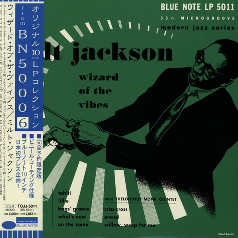 Milt Jackson - Wizard Of The Vibes