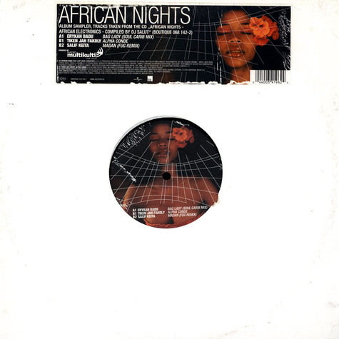 V.A.   - African Nights (Album Sampler)