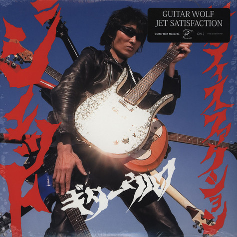 Guitar Wolf - Jet Satisfaction