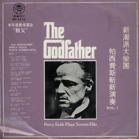 Percy Faith - The Godfather (Percy Faith Plays Screen Hits)