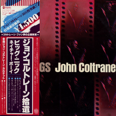 John Coltrane - Gleanings