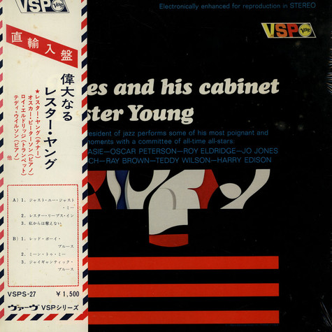 Lester Young - Pres And His Cabinet