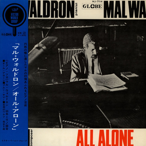Mal Waldron - All Alone