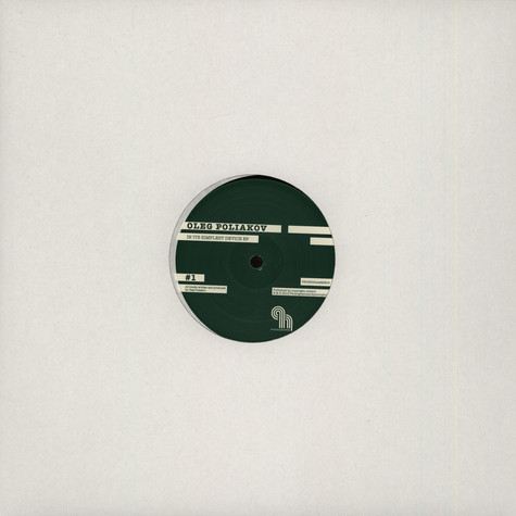 Oleg Poliakov - In Its Simplest Device EP