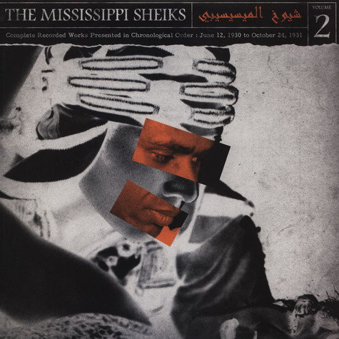 Mississippi Sheiks - Complete Recorded Works in Chronological Order Volume 2