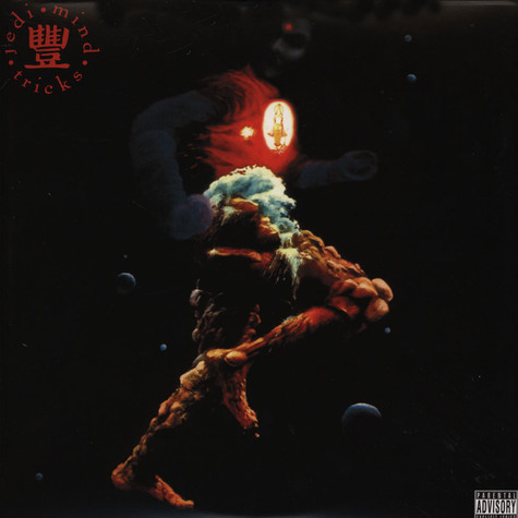 Jedi Mind Tricks - The Psycho-Social, Chemical, Biological, And Electro-Magnetic Manipulation Of Human Consciousness Red Vinyl Edition