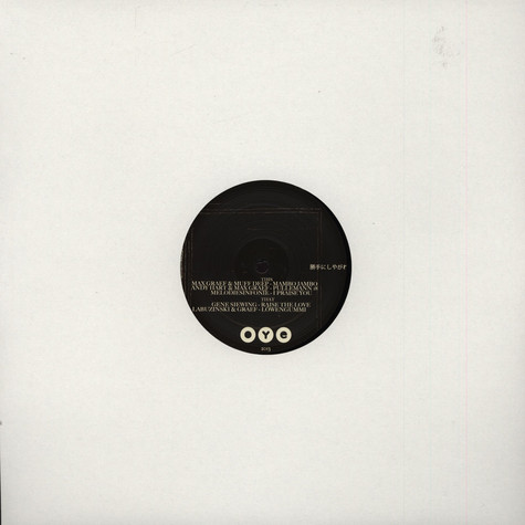 V.A. - Box Aus Holz & Oye Records Pres. Bah006
