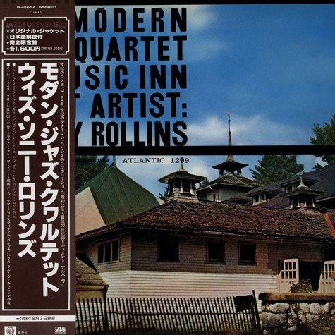 Modern Jazz Quartet, The Guest Artist: Sonny Rollins - The Modern Jazz Quartet At Music Inn —  Volume 2