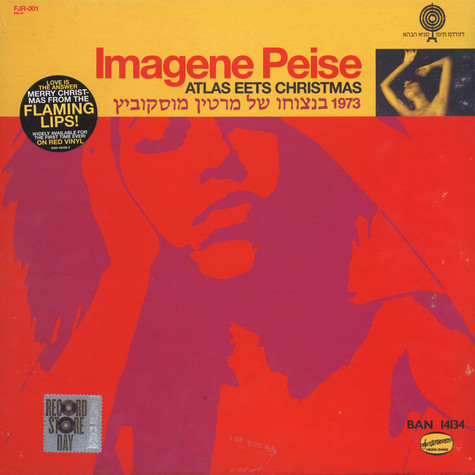 Flaming Lips, The - Imagene Peise: Atlas Eets Christmas