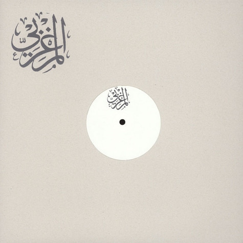 Maghreban, The - Mt70 EP