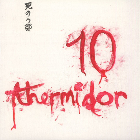 Shinobu - 10 Thermidor