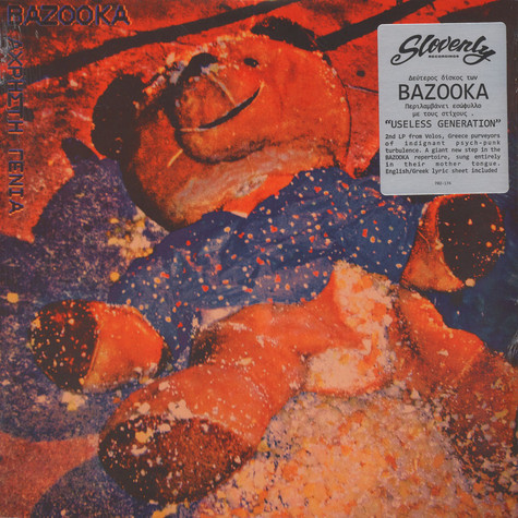 Bazooka - Useless Generation