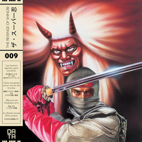 Yuzo Koshiro - OST The Revenge Of Shinobi