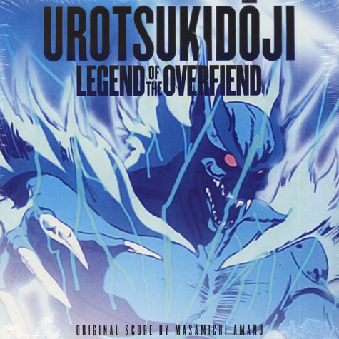 Masamichi Amano - OST Urotsukidoji: Legend Of The Overfiend Colored Vinyl Edition