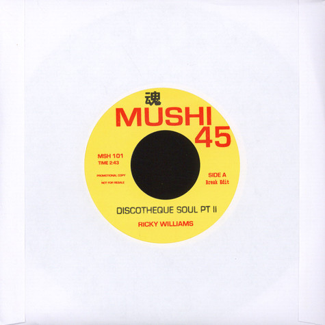 Ricky Williams / Les Baxter - Discotheque Soul Part II / Hoggin Machine