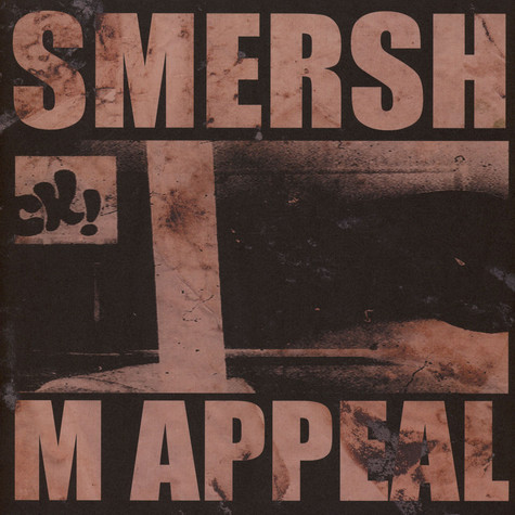 Smersh - M Appeal EP