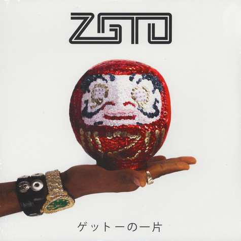ZGTO (Shigeto & ZelooperZ) - A Piece Of The Geto