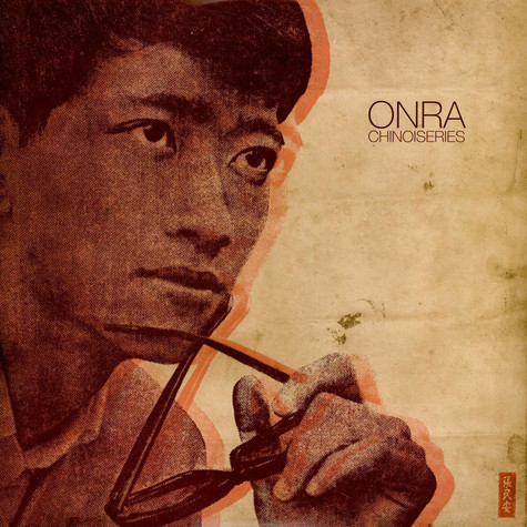 Onra - Chinoiseries