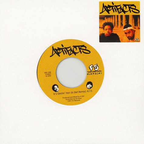 Artifacts - It's Gettin' Hot (K-Def Remix)