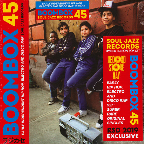 V.A. - Boombox 45 Box Set - Early Independent Hip Hop, Electro & Disco Rap 1979-83 Record Store Day 2019 Edition