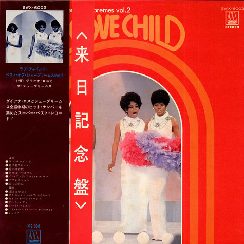 Supremes, The - Love Child/Best of Supremes vol.2
