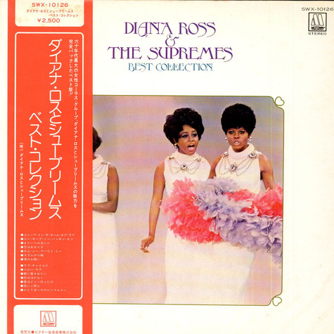 Diana Ross & The Supremes - Best Collection