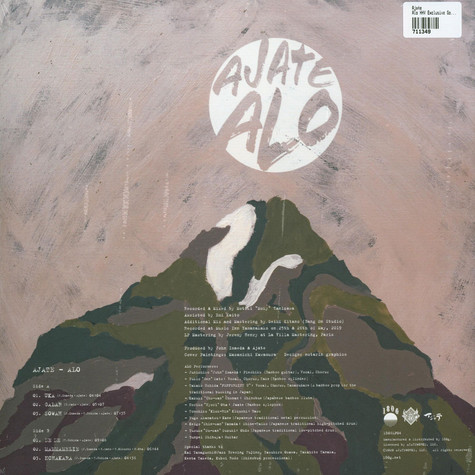 Ajate - Alo HHV Exclusive Gold Vinyl Edition