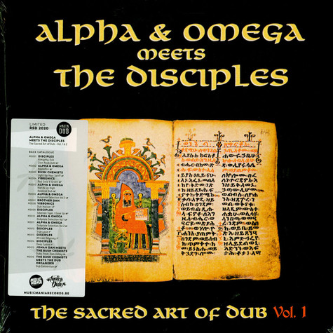 Alpha & Omega Meets The Disciples - The Sacred Art Of Dub Volume 1 Record Store Day 2020 Edition