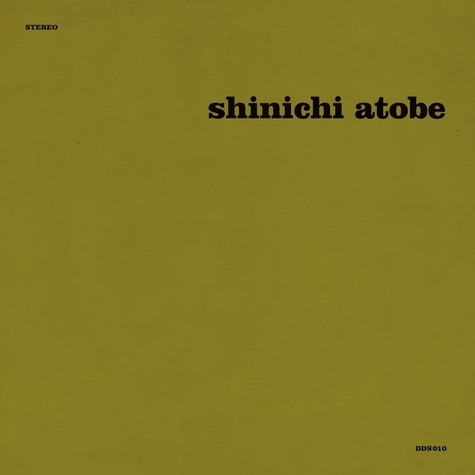 Shinichi Atobe - Butterfly Effect Clear Vinyl Edition