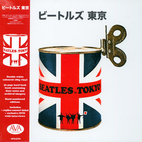 Beatles, The - The Beatles In Tokyo White Vinyl Edition