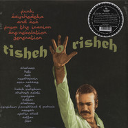 V.A. - Tisheh O Risheh: Funk, Psychedelia And Pop From The Iranian Pre-Revolution Generation
